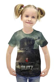 """Футболка с полной запечаткой для девочек """"World of Tanks"""" - 23 февраля, world of tanks, танки, wot"""