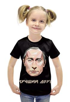 """Футболка с полной запечаткой для девочек """"Путин"""" - путин, putin, 2015, 2016"""