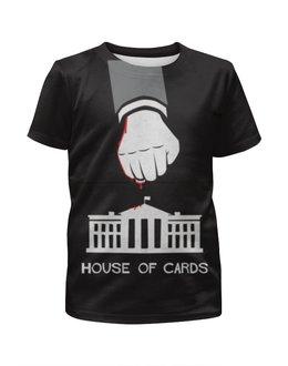 """Футболка с полной запечаткой для девочек """"house of cards """" - house of cards, фрэнк андервуд"""