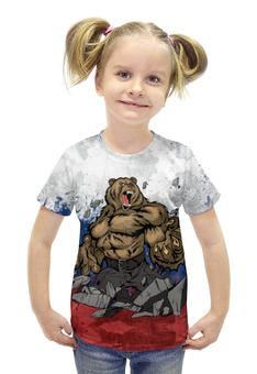 """Футболка с полной запечаткой для девочек """"Россия"""" - медведь, россия, патриотизм, флаг, держава"""