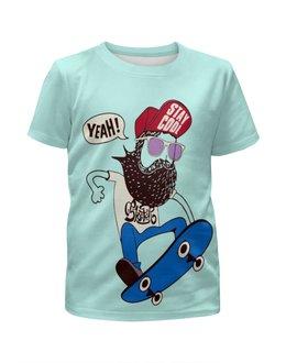 """Футболка с полной запечаткой для девочек """"Скейтер с бородой"""" - скейт, cool, борода, yeah, stay cool"""