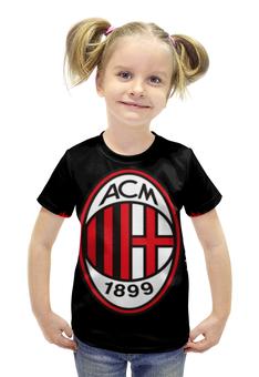 """Футболка с полной запечаткой для девочек """"Милан (Milan)"""" - милан, milan"""