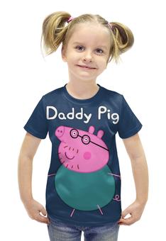 """Футболка с полной запечаткой для девочек """"Daddy Pig """" - свинка, дадди"""