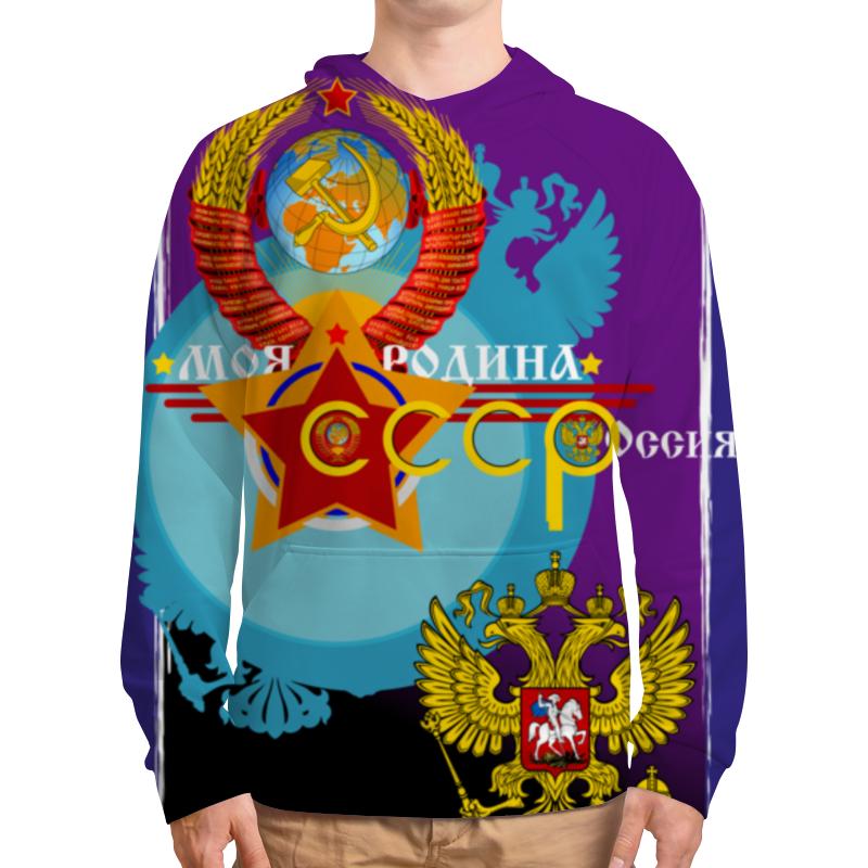 купить Толстовка с полной запечаткой Printio Моя родина ссср – россия! по цене 2900 рублей
