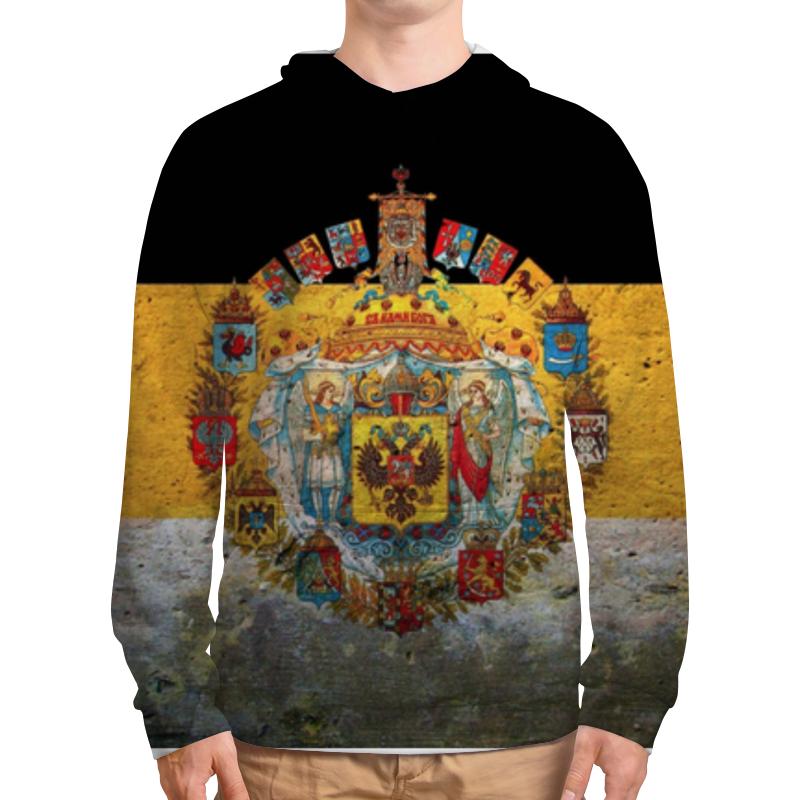 Толстовка с полной запечаткой Printio Российская империя комплект с сардониксом империя