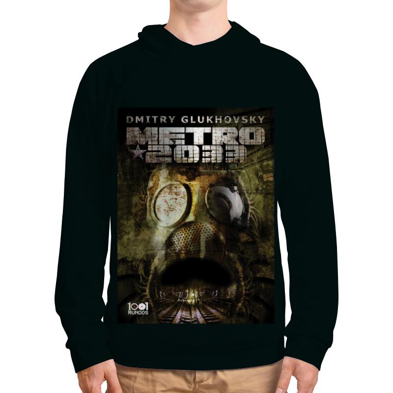 Толстовка с полной запечаткой Printio Метро 2033 сергей семенов метро 2033 о чем молчат выжившие сборник