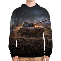 """Толстовка с полной запечаткой """"Танки"""" - 23 февраля, война, world of tanks, компьютерная игра, танки"""