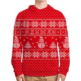 """Толстовка с полной запечаткой """"имя Дима"""" - новый год, дед мороз, дима, свитер, снеговик"""