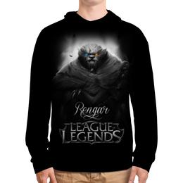 """Толстовка с полной запечаткой """"League of Legends. Ренгар"""" - lol, league of legends, геймерские, rengar, ренгар"""