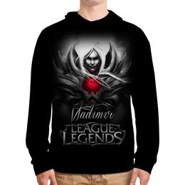 """Толстовка с полной запечаткой """"League of Legends. Владимир"""" - геймерские"""