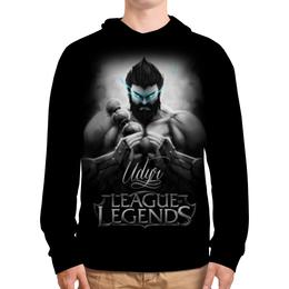 """Толстовка с полной запечаткой """"League of Legends. Удир"""" - league of legends, lol, геймерские, udir, удир"""