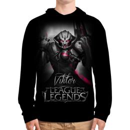 """Толстовка с полной запечаткой """"League of Legends. Виктор"""" - viktor"""