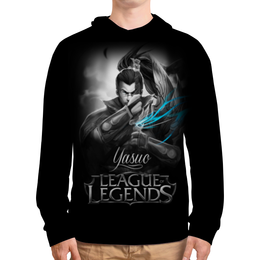 """Толстовка с полной запечаткой """"League of Legends. Ясуо"""" - lol, league of legends, геймерские, ясуо, yasuo"""