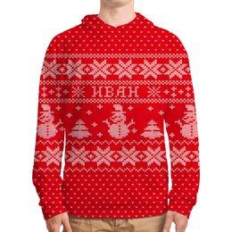 """Толстовка с полной запечаткой """"имя Иван"""" - новый год, дед мороз, свитер, снеговик, ваня"""
