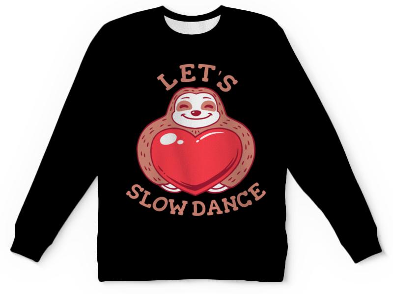 Детский свитшот унисекс Printio Давай медленно танцевать