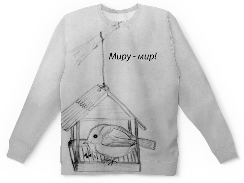 Детский свитшот унисекс Printio Синичка в днепропетровске потрфель детский
