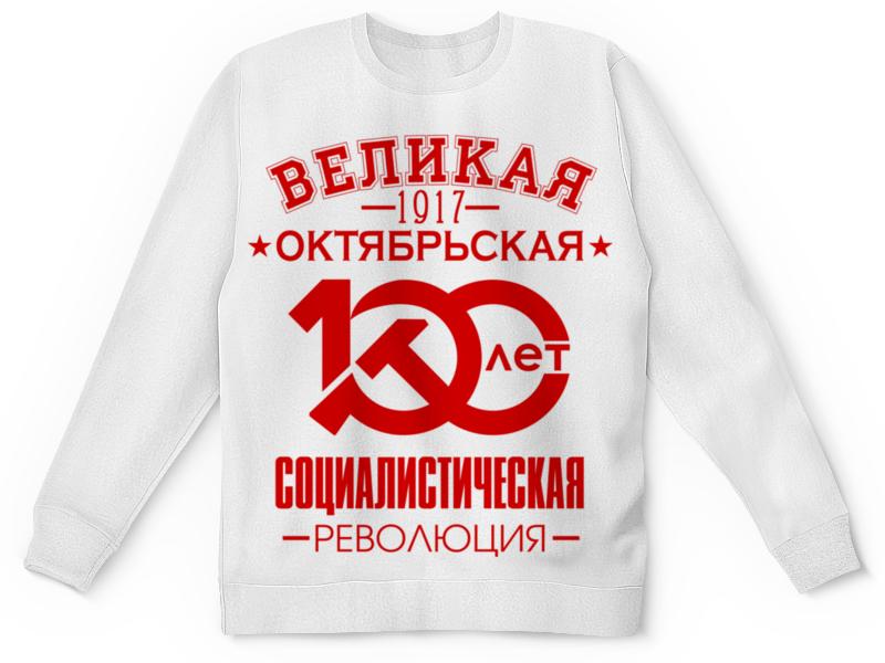 Детский свитшот унисекс Printio Октябрьская революция цена и фото