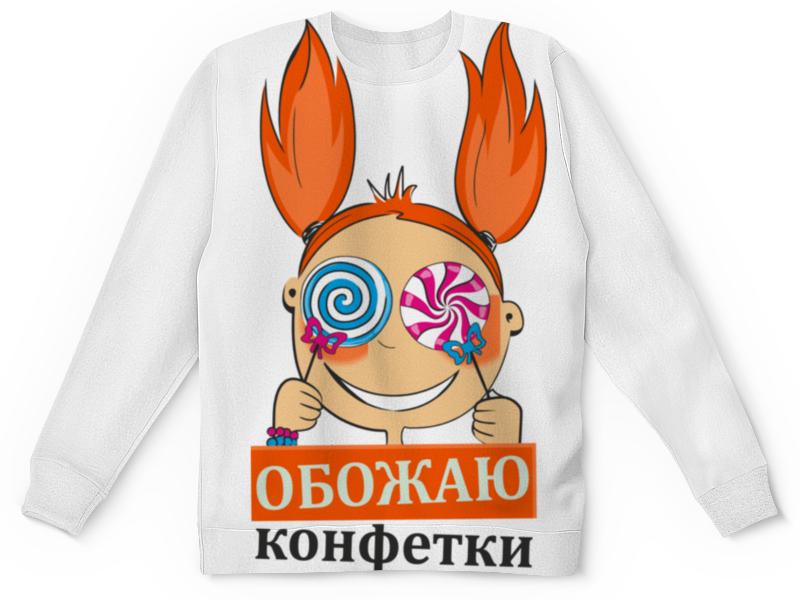 Детский свитшот унисекс Printio Без названия цена и фото