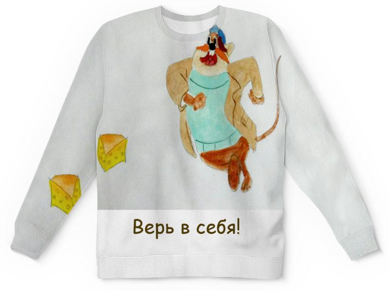 Детский свитшот унисекс Printio Любитель сыра столяр любитель