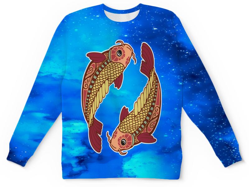 Детский свитшот унисекс Printio Зодиак-рыбы стоимость