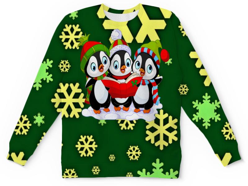 Printio Пингвины цена и фото