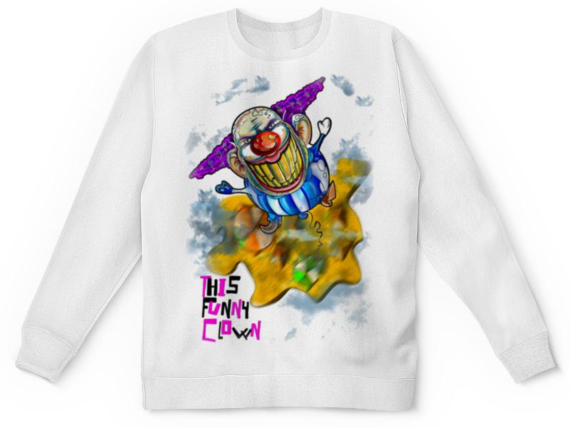 Детский свитшот унисекс Printio Смешной клоун свитшот унисекс с полной запечаткой printio клоун