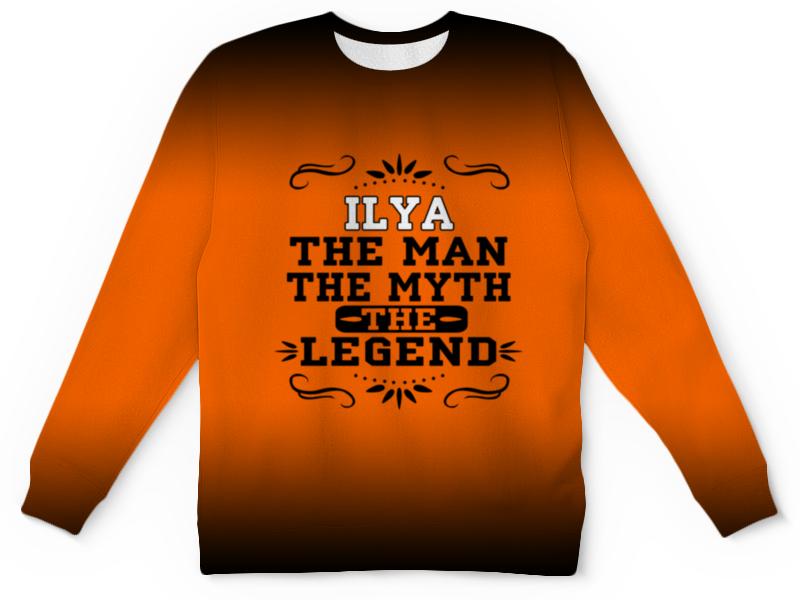 Детский свитшот унисекс Printio Илья the legend