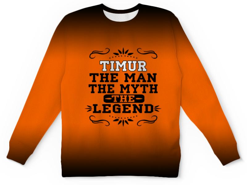 Детский свитшот унисекс Printio Тимур the legend