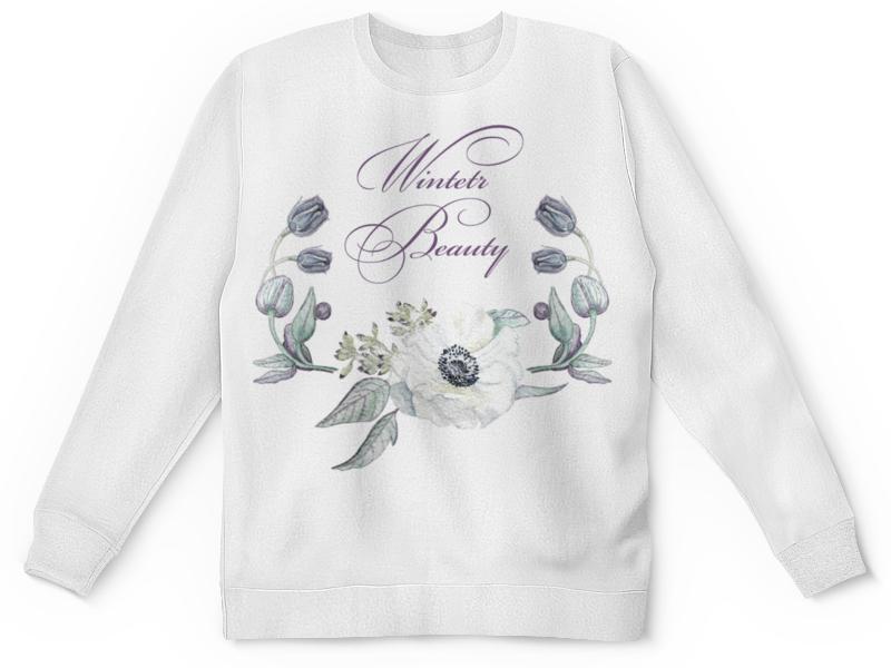 Printio Winter beauty (зимняя красота) детский свитшот унисекс printio дочка спит