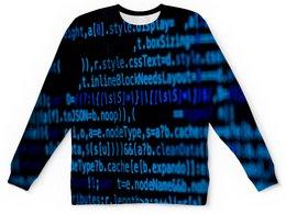 """Детский свитшот унисекс """"Программа"""" - компьютеры, код, программа, пароль, кодировка"""