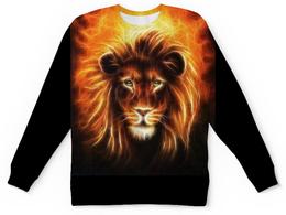 """Детский свитшот унисекс """"Огненный лев"""" - лев, огонь, животные"""