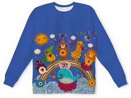 """Детский свитшот унисекс """"Зверушки"""" - сердца, праздник, животные, звери"""