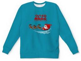 """Детский свитшот унисекс """"Дед мороз"""" - новый год, зима, дед мороз, санта, олени"""