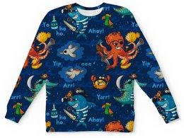 """Детский свитшот унисекс """"Пират"""" - животные, море, осьминог, пират, акула"""