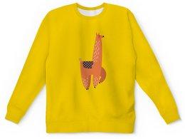 """Детский свитшот унисекс """"альпака"""" - животные, пустыня, мульт, верблюд, альпака"""