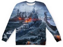 """Детский свитшот унисекс """"Корабли"""" - корабль, море, огонь, война, самолет"""