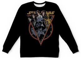"""Детский свитшот унисекс """"Star Wars"""" - star wars, звездные войны, дарт вейдер, хан соло"""