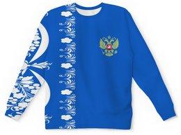 """Детский свитшот унисекс """"Россия"""" - russia, символика, цветы, герб, россия"""