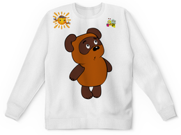 "Детский свитшот унисекс ""МИШКА ВИННИ ПУХ И ПЧЕЛКА.СОЛНЦЕ."" - винни пух, медведь, солнце, пчела"