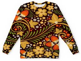 """Детский свитшот унисекс """"Ягоды"""" - цветы, узор, лес, ягоды, клубника"""