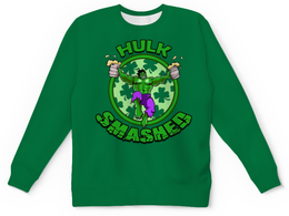 """Детский свитшот унисекс """"Hulk """" - юмор, пародия, комиксы, супергерой, халк"""
