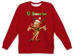 """Детский свитшот унисекс """"Новый год"""" - праздник, новый год, зима, с новым годом, олень"""