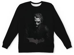 """Детский свитшот унисекс """"Джокер"""" - batman, джокер, бэтмен, тёмный рыцарь, дс"""