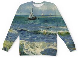 "Детский свитшот унисекс ""Морской пейзаж у Сент-Мари-де-ла-Мер (Ван Гог)"" - картина, ван гог, живопись"