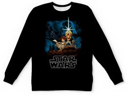 """Детский свитшот унисекс """"Star wars """" - звездные войны"""