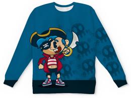 """Детский свитшот унисекс """"Модный пиратик"""" - пираты, юмор, черепа"""