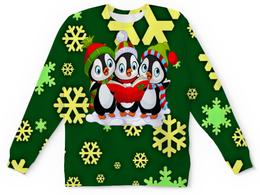 """Детский свитшот унисекс """"Пингвины"""" - пингвины, новый год, снежинки, животные, праздник"""