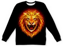 """Детский свитшот унисекс """"Огненный лев"""" - лев, огонь"""