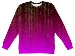 "Детский свитшот унисекс ""Матрица"" - компьютеры, матрица, код, программа, пароль"