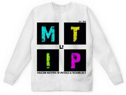 """Детский свитшот унисекс """"MIPT """"ROUND"""" + """"Classic"""" на спине"""" - мфти, физтех, mipt"""